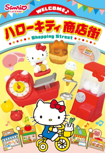 Re-ment Miniature Hello Kitty Shopping Street Set - Click Image to Close