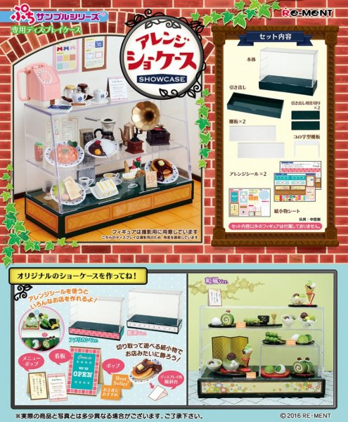 Re-ment Miniature Cake Bread Cookie Display Show Case