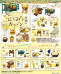Re-ment Miniature San-x Rilakkuma Honey Garden Set