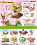 Re-ment Miniature Japanese Sakura Sweets Cherry Blossoms set