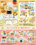 Re-ment San-x Sumikko No Yu hot Spring Set