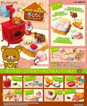 Re-ment San-x Rilakkuma Winter in Honey Forest Set