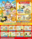 Re-Ment Miniature Sanrio Gudetama Gude Gude Land Set