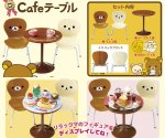 Re-ment Miniature SAN-X Rilakkuma Cafe Table Chairs set