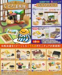 Re-ment Miniature Welcome to Gudetama Ryokan Set