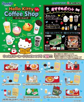 Re-ment Miniature Hello Kitty Coffee Shop Set