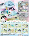 Re-ment Miniature Koupen Chan Room Penguin Set