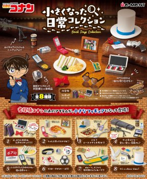 Re-ment Detective Conan Small Days Collection Set