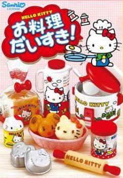 Re-ment Sanrio Dollhouse Hello Kitty Miniature Cooking kitchen