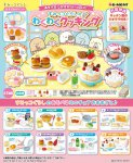 Re-ment Sumikko Gurashi Exciting Cooking Set