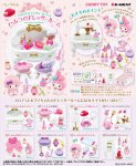 Re-ment Miniatures My Melody Secret Dress-up Room Set