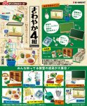 Re-ment High School Classroom Sawayaka Class 4 Set