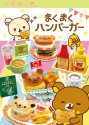 Re-ment San-X Series Rilakkuma Maku Maku Burger Set