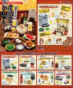 Re-Ment Miniature Japanese Pub Bar Snacks Wine Beer Set
