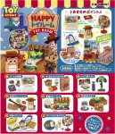 Re-ment Miniature Toy Story Happy Toy Room Set