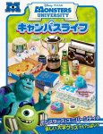 Re-ment Disney Pixar Monsters University Life 8PCS
