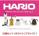 Coffee Tea Pot HARIO Capsule toy FIGURE COLLECTION