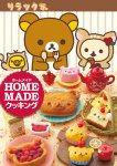 Re-ment San-X Series Rilakkuma Home Made Cooking Set of 8
