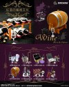 ORCARA Worldwide VINTAGE Wine Culture Miniature Set