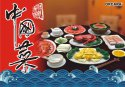 ORCARA miniature Chinese Restaurant set