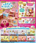 Re-ment Miniature Stars Kirby's Happy Room Set