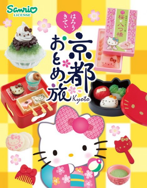 Re-Ment Sanrio Hello Kitty Girl's Trip to Kyoto Set of 8 - Click Image to Close