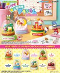Re-ment Miniature Sanrio Terrarium Set