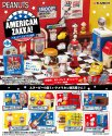 Re-ment Miniature Snoopy American Zakka Set