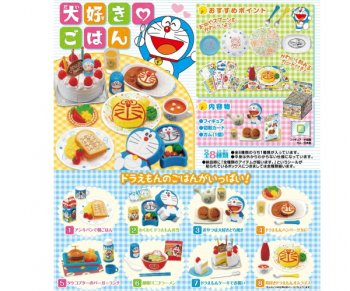 Re-Ment Miniature Doraemon Love Rice Lunch Meal Series