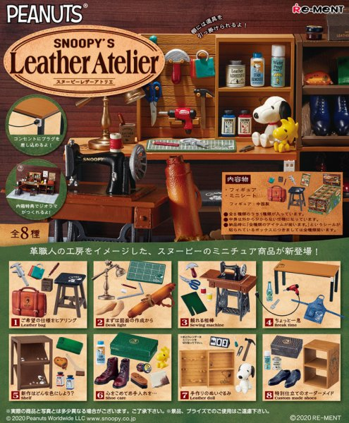 Rement Miniature SNOOPY'S Leather Atelier 750YEN Set - Click Image to Close