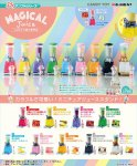 Re-ment Miniature blender Fruit Juice Specialty Shop Full set
