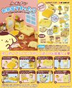 Re-ment Miniature Sanrio Pompompurin's Room