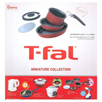 Kenelephant T-fal Kitchenware Miniature Collection Set