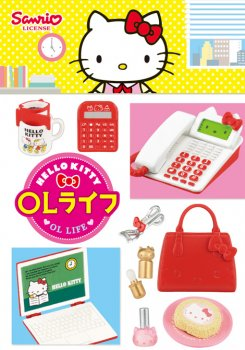 Re-ment Miniature Hello Kitty Office Lady OL life Stationery Set