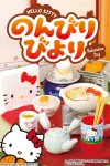 Re-Ment Miniature Sanrio Hello Kitty Relaxation Day Set