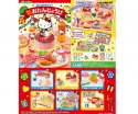 Re-ment miniature Sanrio Hello Kitty Birthday Party Set