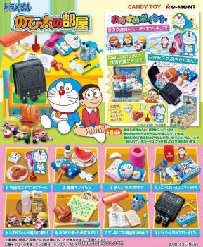 Re-ment Doraemon Nobita no Heya school stationery set