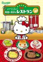 Re-ment Miniature Hello Kitty Hong Kong Restaurant 8PCS