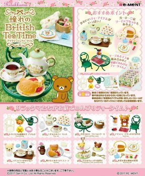 Re-ment Miniature San-x Rilakkuma British Tea Time Set