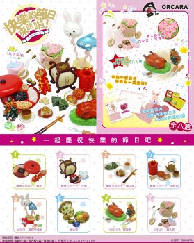 ORCARA Chinese happy festival celebration Snack Full Set