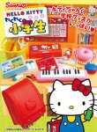 Re-ment Sanrio Hello Kitty Elementary School Stationery Set