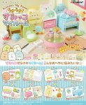 Re-Ment Corner Sumikko Gurashi Market My Room Set