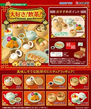 Re-Ment Miniature Chinese Snacks Dim Sum Set