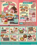 Re-ment Miniature My Melody Omotenashi Kitchen Set