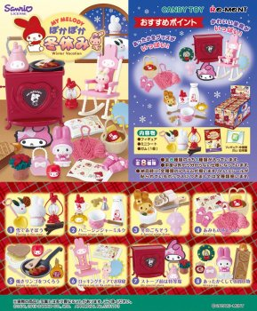 Re-ment Miniature Sanrio My Melody Winter Vacation Set