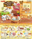 Re-Ment Miniature Sanrio Pom Pom Pompompurin's Room Furniture Se