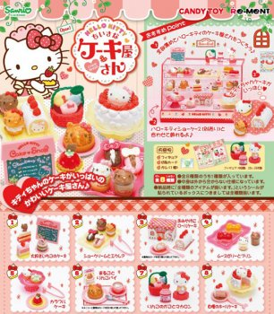 Re-ment Sanrio Hello Kitty Small Cake Shop Cafe set