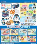 Re-ment Miniature Doraemon Train Lunch Box Set