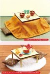 Re-ment miniatures San-X Rilakkuma Kotatsu Table Set