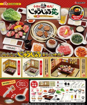 Re-Ment Miniature Petit Sample Series Grilled Meat rement Set